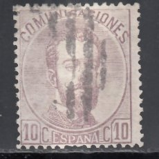 Sellos: ESPAÑA, 1872 EDIFIL Nº 120, 10 C. VIOLETA. AMADEO I. Lote 266428443