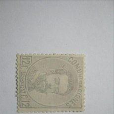 Sellos: ESPAÑA AMADEO I EDIFIL 122 12 CENT. NUEVO SIN GOMA PERFECTO!!!. Lote 266490638