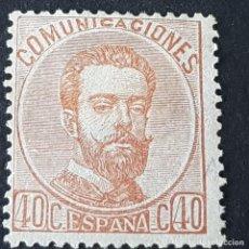 Sellos: ESPAÑA, 1872, AMADEO I, EDIFIL 125, NUEVO SIN GOMA, ( LOTE AR ). Lote 267012749