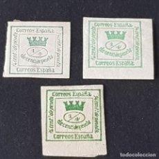Sellos: ESPAÑA, 1873, CORONA MURAL, EDIFIL 130, 1/4 C., VARIEDADES DE COLOR, NUEVOS SIN GOMA, ( LOTE AR ). Lote 267034039