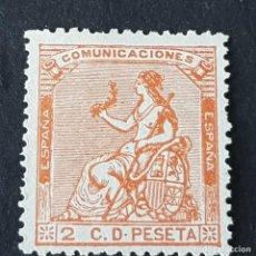 Sellos: ESPAÑA, 1873, ALEGORÍA DE LA REPÚBLICA, EDIFIL 131, NUEVO SIN GOMA, ( LOTE AR ). Lote 267037744