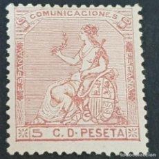 Sellos: ESPAÑA, 1873, ALEGORÍA DE LA REPÚBLICA, EDIFIL 132*, NUEVO, FIJASELLO, ( LOTE AR ). Lote 267052634