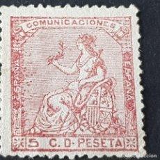 Sellos: ESPAÑA, 1873, ALEGORÍA DE LA REPÚBLICA, EDIFIL 132, NUEVO SIN GOMA, ( LOTE AR ). Lote 267053349