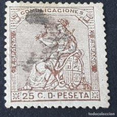 Francobolli: ESPAÑA, 1873, ALEGORÍA DE LA REPÚBLICA, EDIFIL 135, USADO, ( LOTE AR ). Lote 267084744