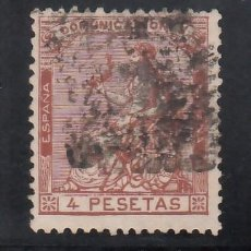 Sellos: ESPAÑA, 1872 EDIFIL Nº 139, 4 PTS CASTAÑO. ALEGORÍA DE ESPAÑA. Lote 267116069