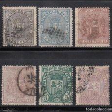 Sellos: ESPAÑA, 1874 - 1875 EDIFIL Nº 141, 142, 153, 153A, 154, 155. Lote 267123354