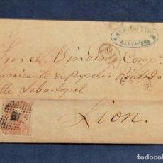 Timbres: ESPAÑA CARTA CARTAGENA A LION FABRICA DE PAPELES PINTADOS SELLO EDIFIL 125 AÑO 1873 MUY CONSERVADA. Lote 267136934