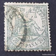 Sellos: ESPAÑA, 1874, ALEGORÍA DE LA JUSTICIA, EDIFIL 146, MATASELLO FECHADOR, ( LOTE AR ). Lote 267229639