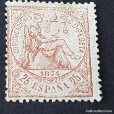 Sellos: ESPAÑA, 1874, ALEGORÍA DE LA JUSTICIA, EDIFIL 147, NUEVO SIN GOMA, MANCHITA, LEER, ( LOTE AR ). Lote 267231124