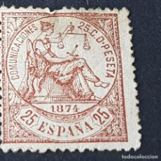 Sellos: ESPAÑA, 1874, ALEGORÍA DE LA JUSTICIA, EDIFIL 147, NUEVO SIN GOMA, ZONA ADELGAZADA,LEER, ( LOTE AR ). Lote 267231474