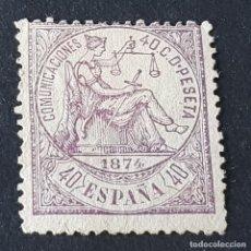 Sellos: ESPAÑA, 1874, ALEGORÍA DE LA JUSTICIA, EDIFIL 148, NUEVO SIN GOMA, ( LOTE AR ). Lote 267233284