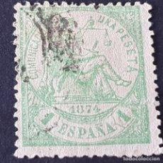Sellos: ESPAÑA, 1874, ALEGORÍA DE LA JUSTICIA, EDIFIL 150, USADO, ( LOTE AR ). Lote 267236764