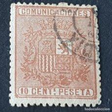 Sellos: ESPAÑA, 1874, ESCUDO DE ESPAÑA, EDIFIL 153, MATASELLO FECHADOR, ( LOTE AR ). Lote 267239744
