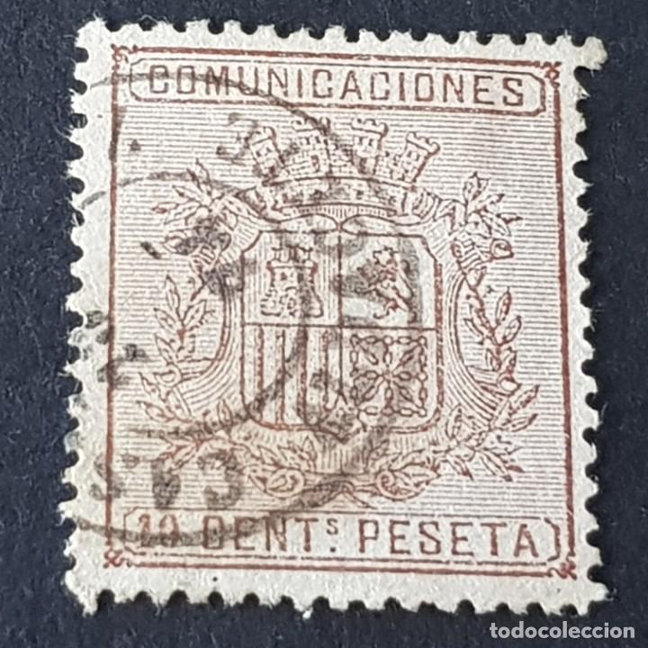 ESPAÑA, 1874, ESCUDO DE ESPAÑA, EDIFIL 153A, MATASELLO CASAS... ALBACETE, ( LOTE AR ) (Sellos - España - Amadeo I y Primera República (1.870 a 1.874) - Usados)