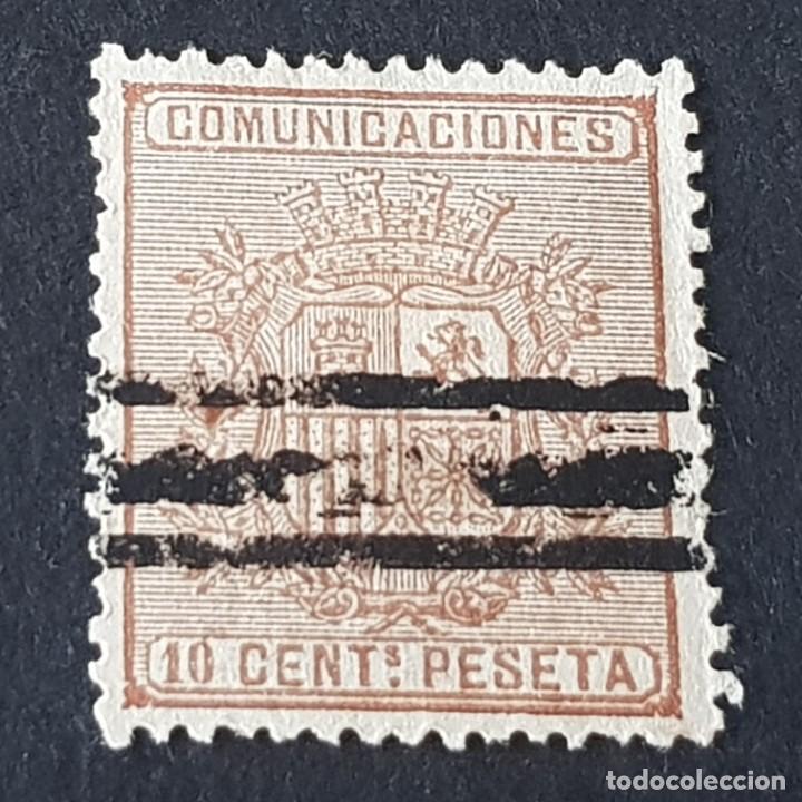 ESPAÑA, 1874, ESCUDO DE ESPAÑA, EDIFIL 153, VARIEDAD BARRADO, ( LOTE AR ) (Sellos - España - Amadeo I y Primera República (1.870 a 1.874) - Usados)