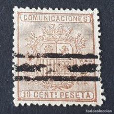 Sellos: ESPAÑA, 1874, ESCUDO DE ESPAÑA, EDIFIL 153, VARIEDAD BARRADO, ( LOTE AR ). Lote 267240684
