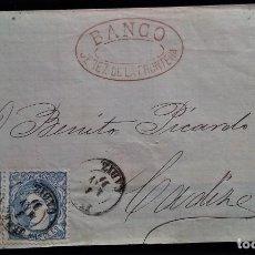 Sellos: JEREZ DE LA FRONTERA CADIZ 1871 BANCO ALEGORÍA DOBLE PORTE EDIFIL 107. Lote 267501784