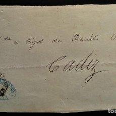 Sellos: AMADEO I CARTAGENA 1872 EDIFIL 122 FRONTAL. Lote 267502624