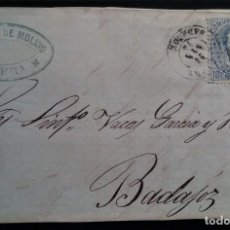 Sellos: AMADEO I ZAGRA BADALJOZ EDIFIL 121 FRONTAL SOBRINOS DE MOLINO. Lote 267502829