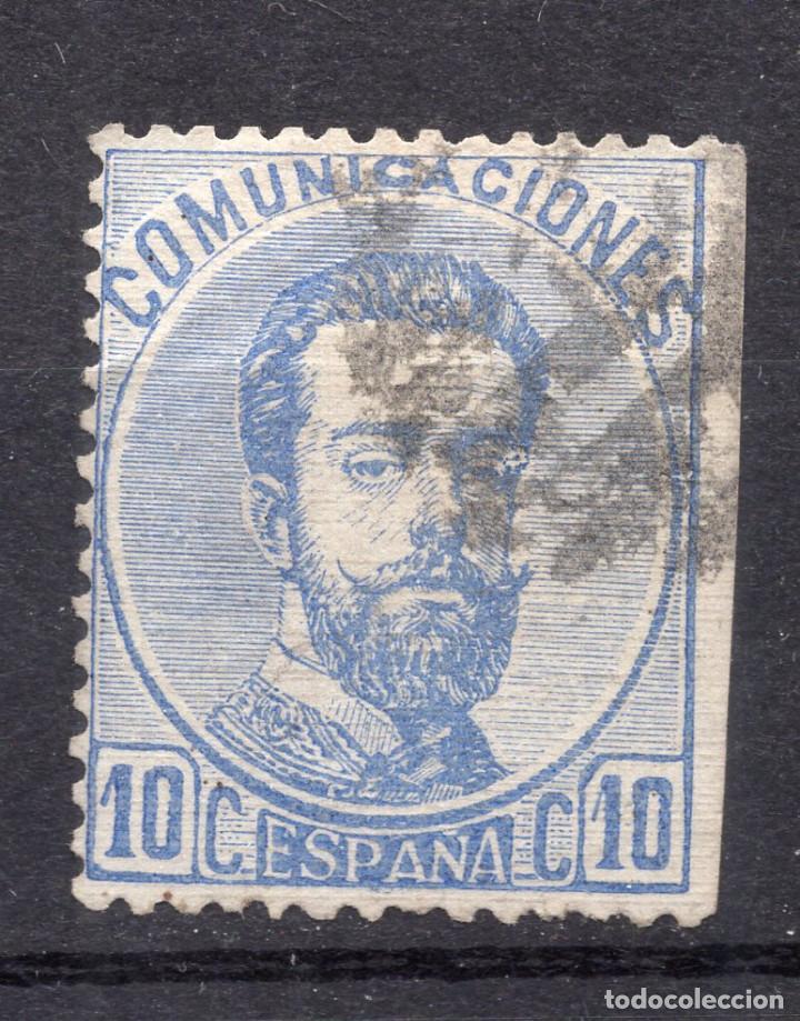ESPAÑA, , 1873 , STAMP , MICHEL , 122 (Sellos - España - Amadeo I y Primera República (1.870 a 1.874) - Usados)