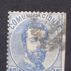 Sellos: ESPAÑA, , 1873 , STAMP , MICHEL , 122. Lote 268313639