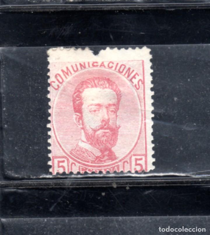ED Nº118 AMADEO I (Sellos - España - Amadeo I y Primera República (1.870 a 1.874) - Usados)