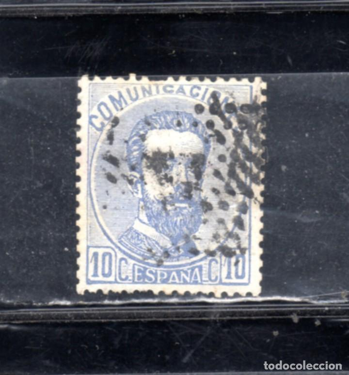 ED Nº121 AMADEO I (Sellos - España - Amadeo I y Primera República (1.870 a 1.874) - Usados)