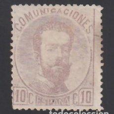 Sellos: ESPAÑA, 1872 EDIFIL Nº 120, /**/ 10 C. VIOLETA. AMADEO I. Lote 268734574