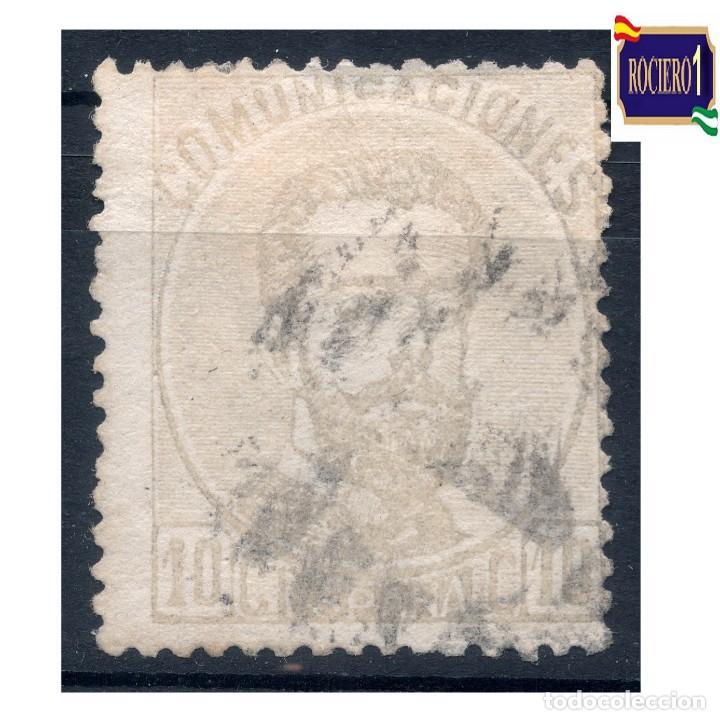 ESPAÑA 1872. EDIFIL 120. AMADEO I. USADO (Sellos - España - Amadeo I y Primera República (1.870 a 1.874) - Usados)