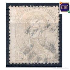 Sellos: ESPAÑA 1872. EDIFIL 120. AMADEO I. USADO. Lote 268736724