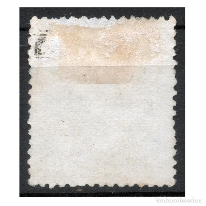 Sellos: ESPAÑA 1872. EDIFIL 120. AMADEO I. USADO - Foto 2 - 268736724