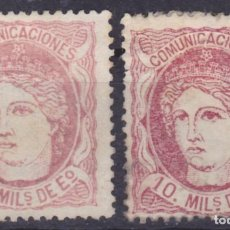 Sellos: F09E MATRONA EDIFIL Nº 105 (*) DOS COLORES. Lote 268828089