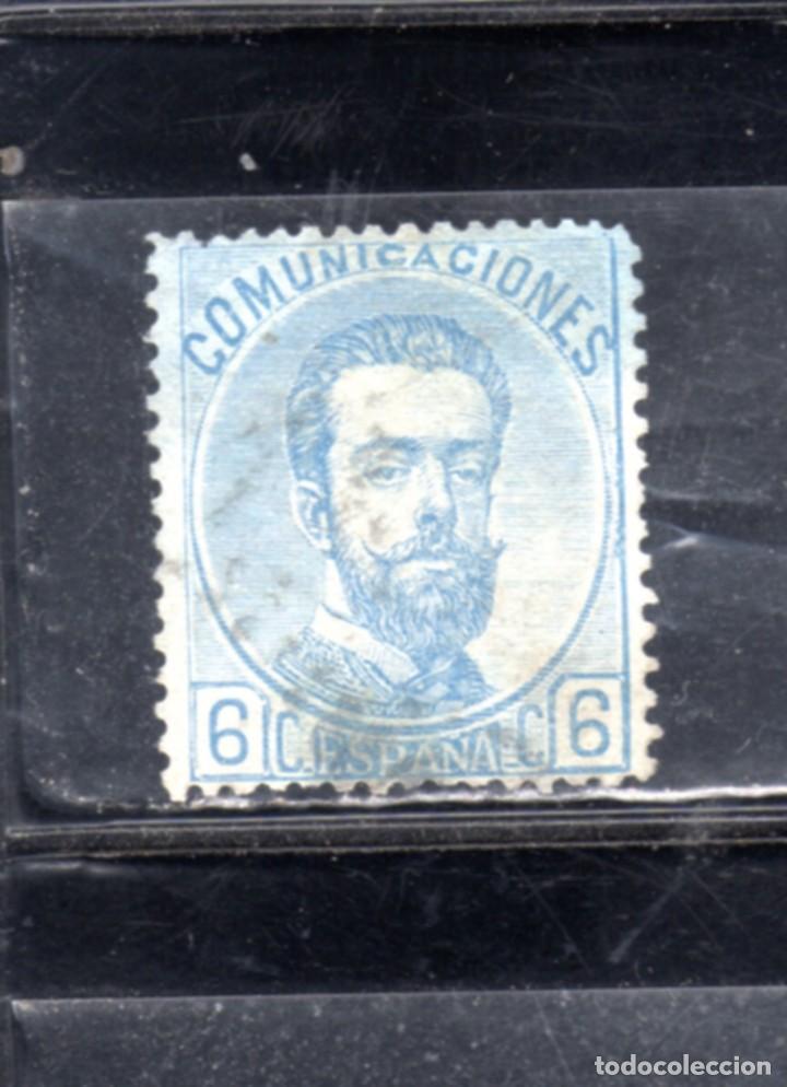 ED Nº119 CIFRAS Y AMADEO I USADO (Sellos - España - Amadeo I y Primera República (1.870 a 1.874) - Usados)