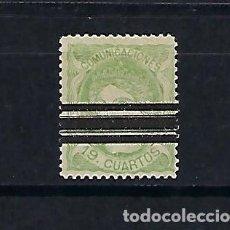 Sellos: ESPAÑA. AÑO 1870. EFIGIE ALEGÓRICA DE ESPAÑA. REGENCIA DEL GENERAL SERRANO. 19 CUARTOS.. Lote 269677713