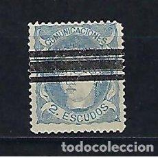 Sellos: ESPAÑA. AÑO 1870. EFIGIE ALEGÓRICA DE ESPAÑA. REGENCIA DEL GENERAL SERRANO. 2 ESCUDOS AZUL.. Lote 269678038