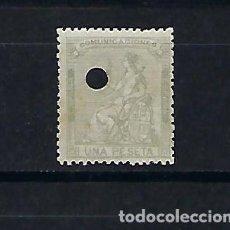Sellos: ESPAÑA. AÑO 1873. ALEGORÍA DE ESPAÑA.. Lote 269679073