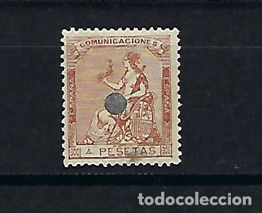 ESPAÑA. AÑO 1873. ALEGORÍA DE ESPAÑA. (Sellos - España - Amadeo I y Primera República (1.870 a 1.874) - Usados)
