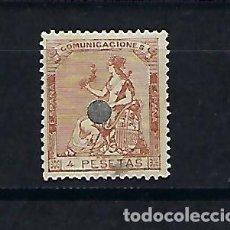 Sellos: ESPAÑA. AÑO 1873. ALEGORÍA DE ESPAÑA.. Lote 269679093