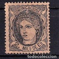 Sellos: SELLOS ESPAÑA OFERTA AÑO 1870 EDIFIL 103 EN NUEVO VALOR DE CATALOGO 15 €. Lote 269698388