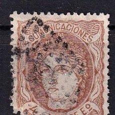 Sellos: SELLOS ESPAÑA OFERTA AÑO 1870 EDIFIL 104 EN USADO VALOR DE CATALOGO 23 €. Lote 269698608
