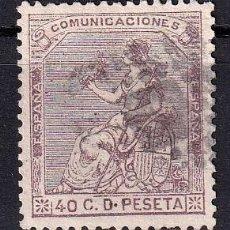 Sellos: SELLOS ESPAÑA OFERTA AÑO 1873 EDIFIL 136 EN USADO VALOR DE CATALOGO 11.25 €. Lote 269942248
