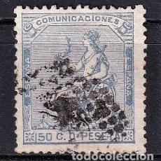 Sellos: SELLOS ESPAÑA OFERTA AÑO 1873 EDIFIL 137 EN USADO VALOR DE CATALOGO 11.25 €. Lote 269942283