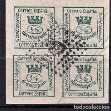 Sellos: SELLOS ESPAÑA OFERTA AÑO 1873 EDIFIL 130 EN USADO VALOR DE CATALOGO 37 €. Lote 269943323