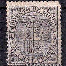 Francobolli: SELLOS ESPAÑA OFERTA AÑO 1874 EDIFIL 141 EN NUEVO VALOR DE CATALOGO 16 €. Lote 269943593