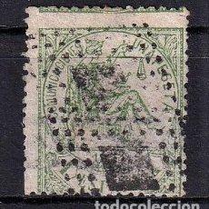 Sellos: SELLOS ESPAÑA OFERTA AÑO 1874 EDIFIL 150 EN USADO VALOR DE CATALOGO 68 €. Lote 269944518