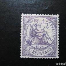 Francobolli: ESPAÑA 1874 EDIFIL 144 MH* MUY BIEN!!!. Lote 270345663