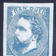 Sellos: EDIFIL 156A CARLOS VII. 1873. CORREO CARLISTA (SIN TILDE SOBRE LA Ñ). FALSO FILATÉLICO. MNG.. Lote 270543168