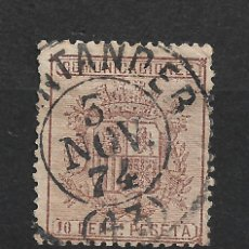 Sellos: ESPAÑA 1874 EDIFIL 153 TIPO II USADO SANTANDER 5 NOV. 74 - 19/18. Lote 271058518