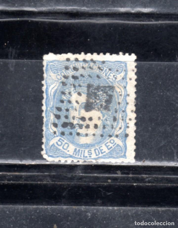 ED.Nº 107 DUQUE DE LA TORRE (Sellos - España - Amadeo I y Primera República (1.870 a 1.874) - Usados)