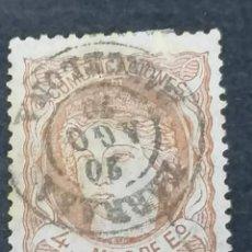 Sellos: ESPAÑA SELLOS REPUBLICA I AÑO 1870 EDIFIL 104 USADOS TARRASSA- BARCELONA MATASELLOS FECHADOR. Lote 274168738